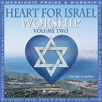 Heart For Israel Worship: Volume Two — сборник