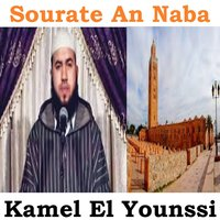 Sourate An Naba — Kamel El Younssi