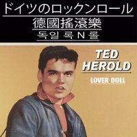 Lover Doll — Ted Herold