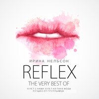 The Very Best of REFLEX — REFLEX