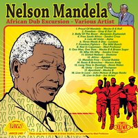 Nelson Mandela: African Dub Excursion — сборник