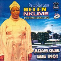 Goddy Ezike And The Black Brothers Goddy Ezike and The Black Brothers Band Mbia Mbia Amaoke Ani