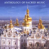 Various Artists — Anthology Of Sacred Choral Music