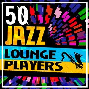 Doug Kidder, сборник, Jazz Lounge, Smooth Jazz, Relaxing Instrumental Jazz Academy, Chilled Jazz Masters, Electro Lounge All Stars - Shifty