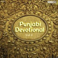 Punjabi Devotional, Vol. 2 — Karnail Gill