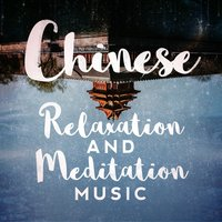 Chinese Relaxation and Meditation Music — Deep Sleep Meditation, Chinese Relaxation and Meditation, Deep Sleep Relaxation, Chinese Relaxation and Meditation|Deep Sleep Meditation|Deep Sleep Relaxation