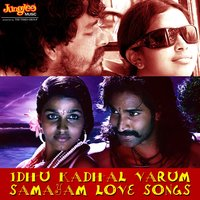 Idhu Kadhal Varum Samayam Love Songs — сборник