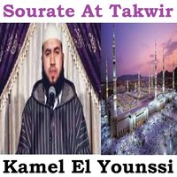 Sourate At Takwir — Kamel El Younssi