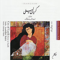 Cry of Layli - Persian Traditional Music — Asadollah Malek