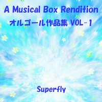 A Musical Box Rendition of Superfly, Vol. 1 — Orgel Sound J-Pop