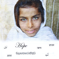 Hope — Nasreen and Alam Sher Foundation