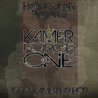 Kamer Force One — сборник