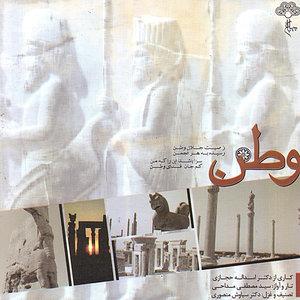 Mostafa Maddahi - Njava, No. 2