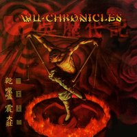 Wu-Chronicles — Wu-Tang Clan