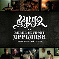 Rebel Without Applause — Serum