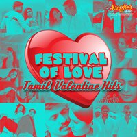 Festival of Love - Tamil Valentine Hits — сборник