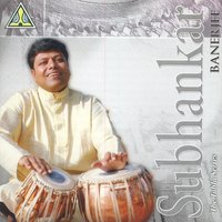 The Tabla Series — Subhankar Banerjee