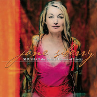 Shushan the Palace (Hymns of Earth) Christmas — Jane Siberry