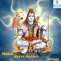 Maha Shiva Rathri Songs — сборник