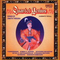 Quartet Genius - Songs of Swathi Thirunal — Swathi Thirunal