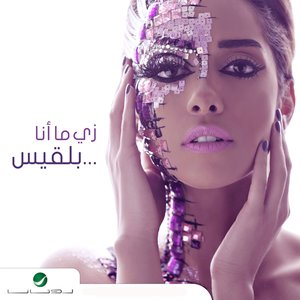 Balqees - Enta