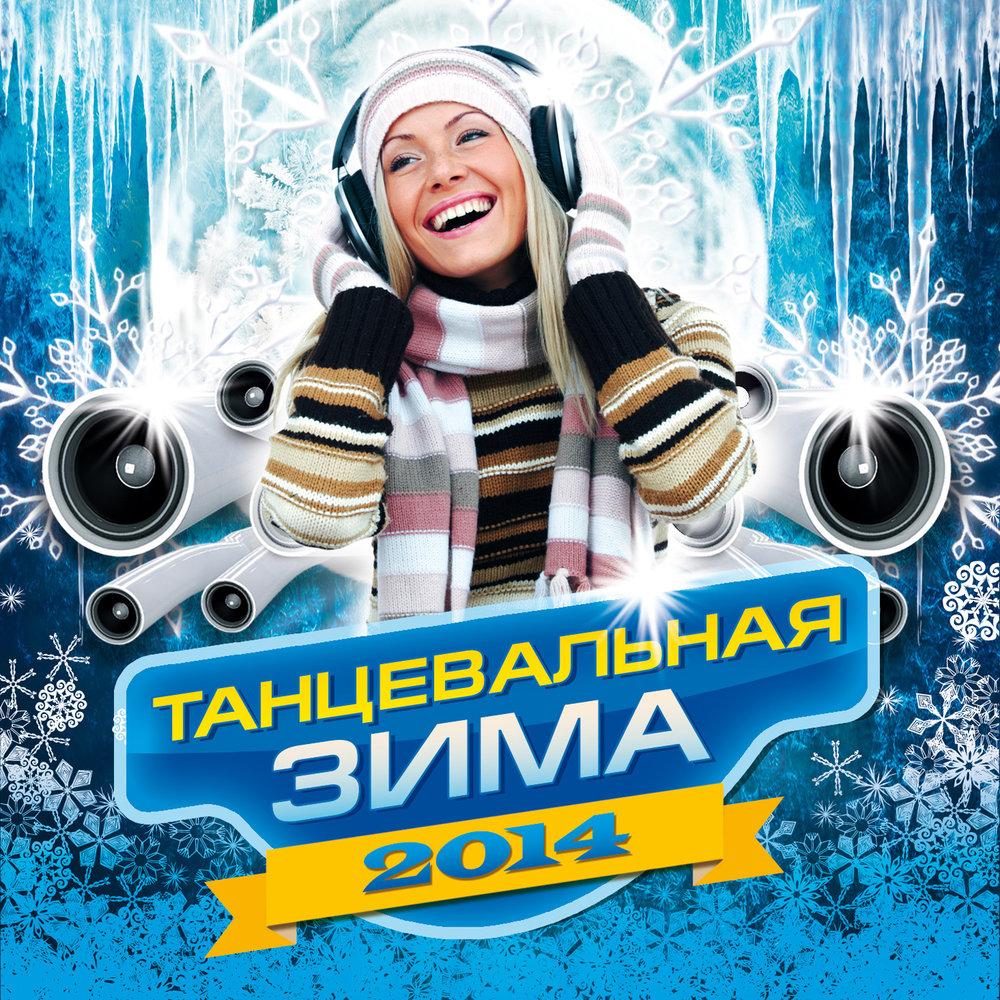 skachat-pesni-pop-2016-2017