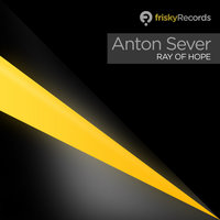 Ray of Hope — Anton Sever