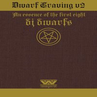 Wumpscut: presents Dwarf Craving, Vol. 2 — :Wumpscut: