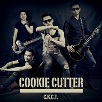 รอ — Cookie Cutter