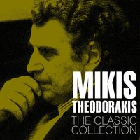 The Classic Collection — Mikis Theodorakis
