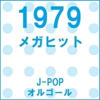A Musical Box Rendition of Megahit 1979 — Orgel Sound J-Pop