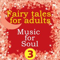 Fairy Tales for Adults, Vol. 3 — Gena Keen