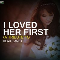 I Loved Her First (A Tribute to Heartland) — Ameritz Tribute Standards