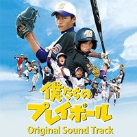 Take Me Out To The Ball Game Original Sound Track — сборник