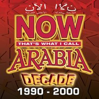 Now Arabia Decade - The 90s — сборник