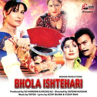 Bhola Ishtehari (Pakistani Film Soundtrack) — Tafoo