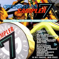 Greensleeves Sampler 7 — сборник