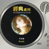 The Legendary Collection - Ready — Sandy Lam
