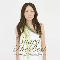 The Best Tied-up Collection — Suara