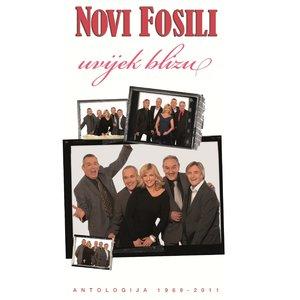 Novi Fosili - Nikad Više Staro Vino