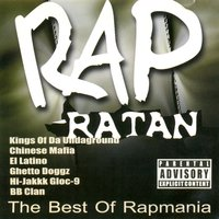 Rap-Ratan The Best Of Rapmania — сборник