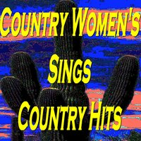 Country Women's Sings Country Hits — сборник