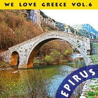 We Love Greece, Vol. 6: Epirus — сборник