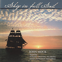 Ship In Full Sail — David Davidson, Alan Umstead, Catherine Umstead, Byron House, John Mock, Andrea Zonn