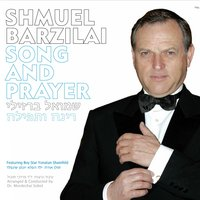 Song and Prayer — Shmuel Barzilai