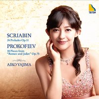 Scriabin: 24 Preludes, Prokofiev: 10 Pieces from ''Romeo and Juliet'' — Александр Николаевич Скрябин, Aiko Yajima