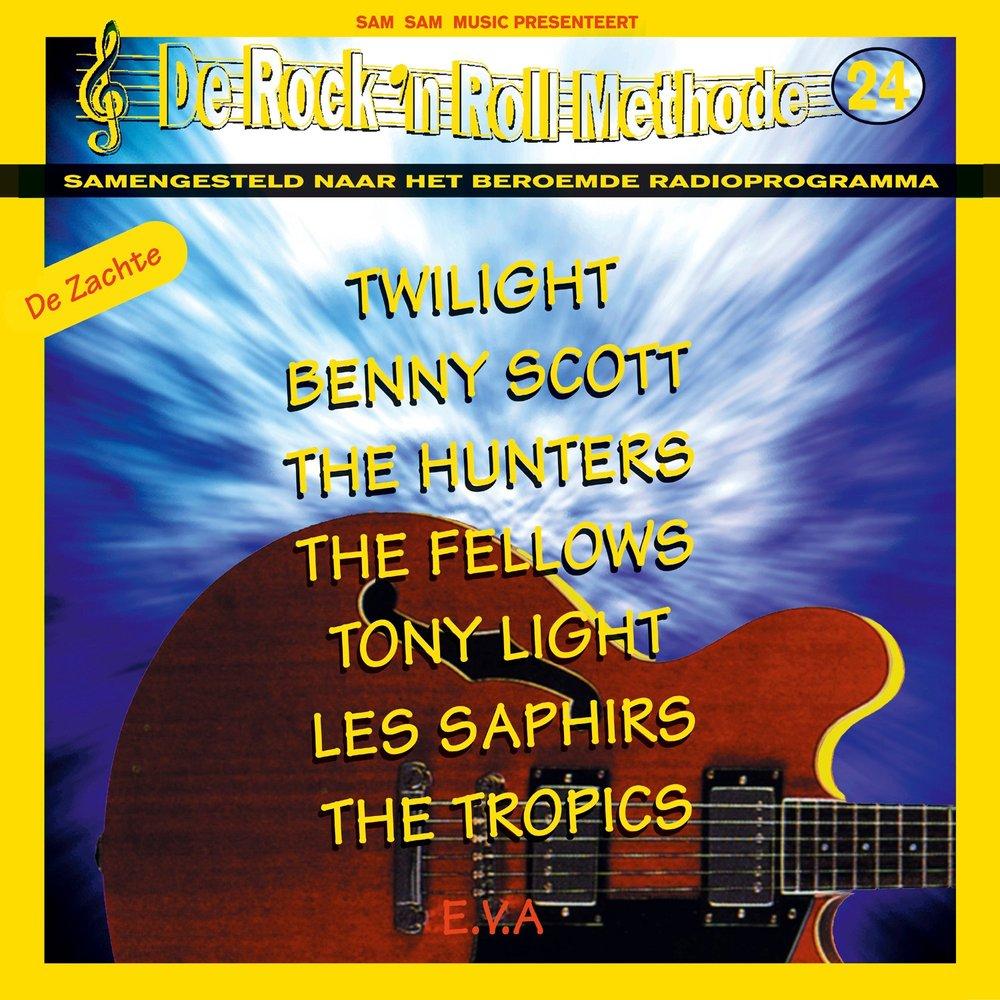 Tony Light - Ik Hou Van Je Suzie