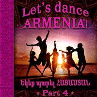 Let's dance, ARMENIA! 4 — сборник