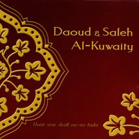 Their Star Shall Never Fade — Daoud & Saleh Al-Kuwaity