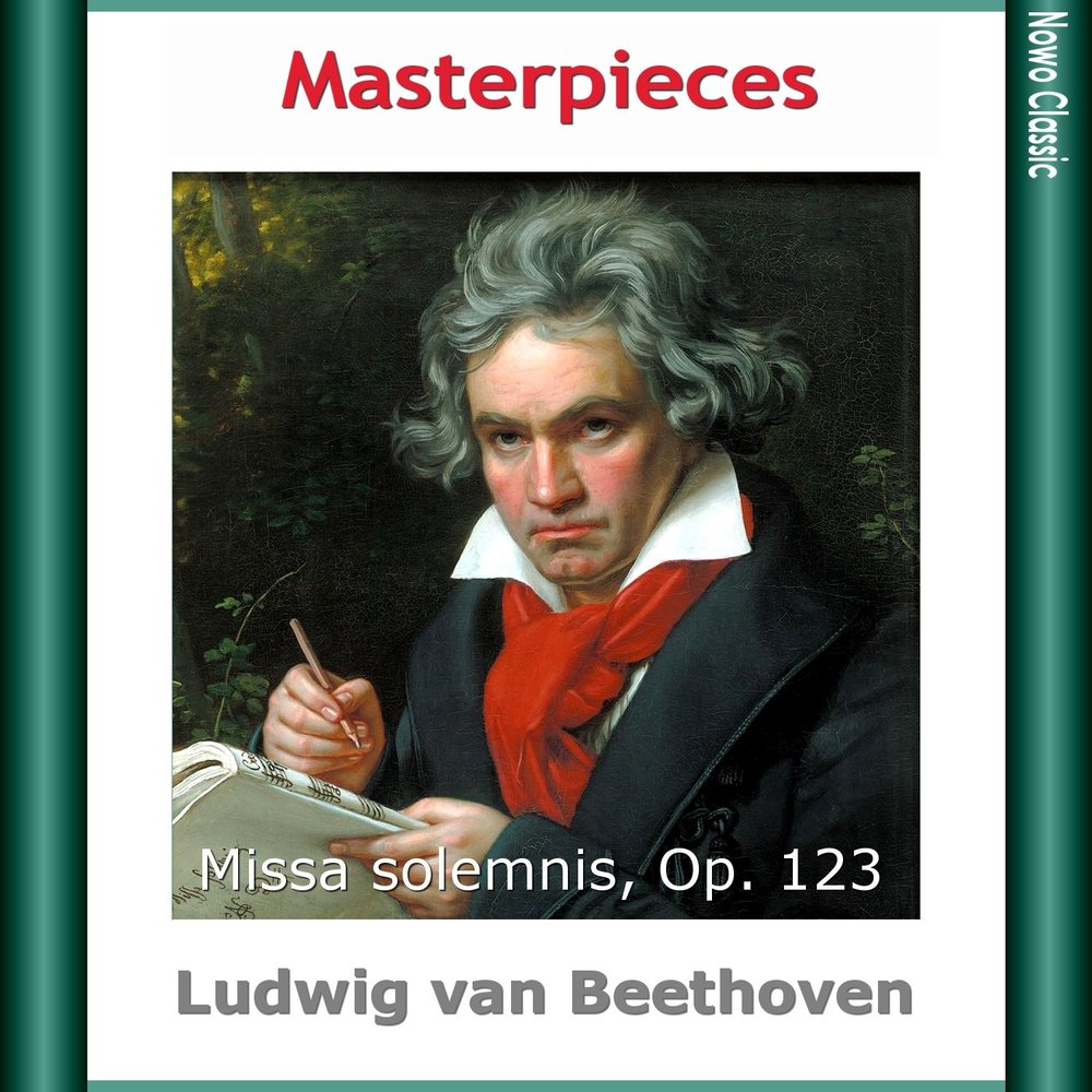 an introduction to the life of ludwig van beethoven a composer German composer ludwig van beethoven was the predominant musical figure in beethoven's personal life was marked by a ludwig mies van der rohe was a leading.
